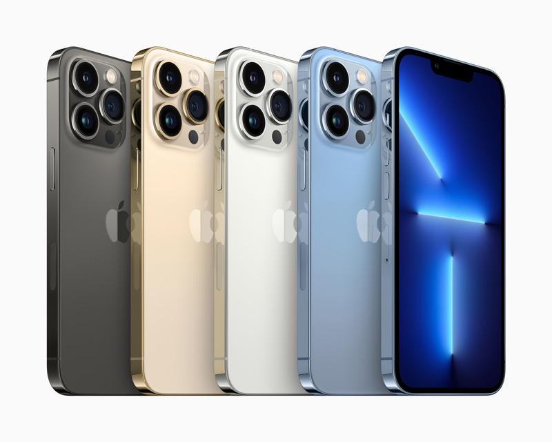 Apple bemutató 2021