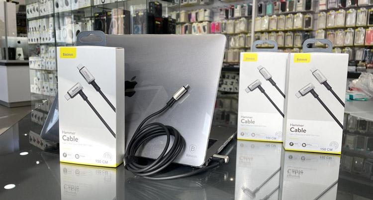 Valentin-nap ajándékötlet laptop kábel